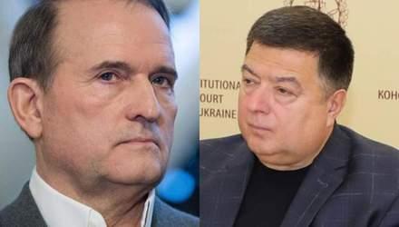Головні новини 13 травня: Медведчук під домашнім арештом, обшук у Тупицького