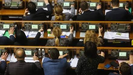 У Раді заблокували підписання одного із законопроєктів земельної реформи