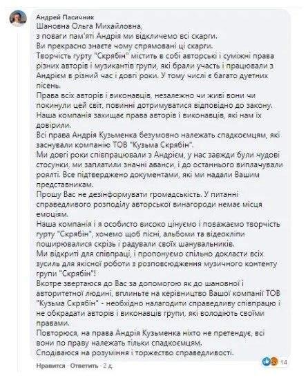 Андрій Пасічник