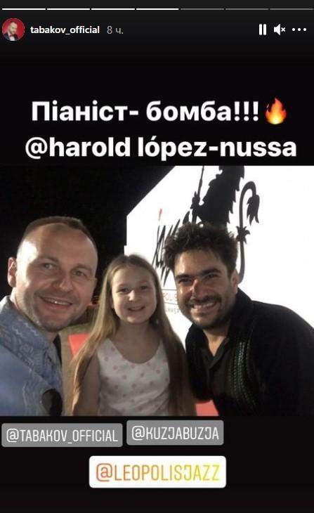 Леополіс Джаз Фест