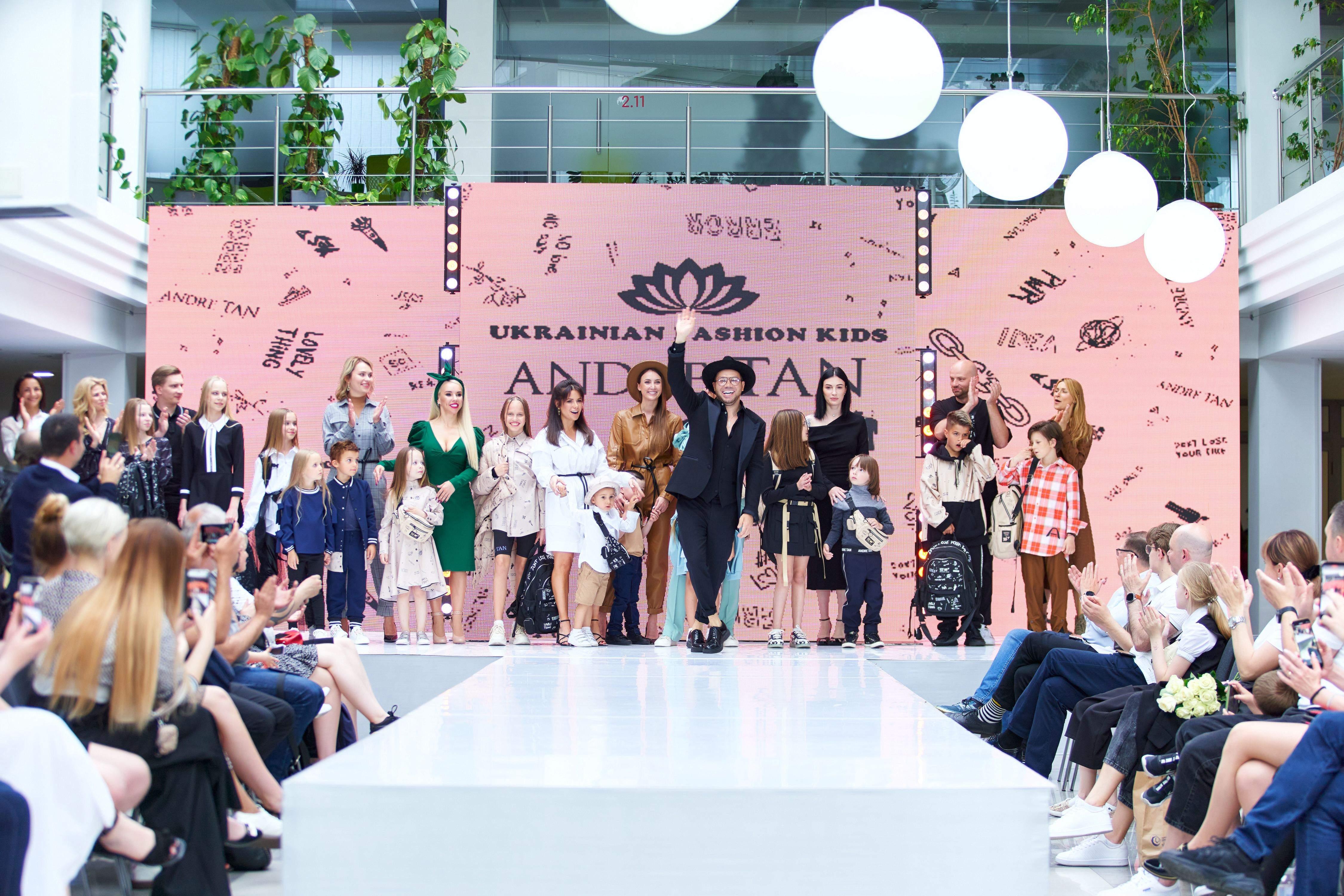 Андре Тан та бренд YES представили колекцію рюкзаків