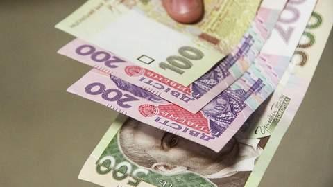 Мінімальна зарплата 2020 і прожитковий мінімум 2020 – Україна