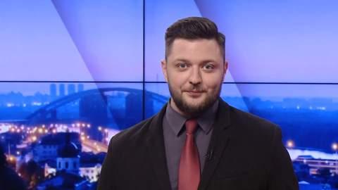 """Підсумковий випуск новин за 22:00: Арешт """"київського терориста"""".  Вибух в Бейруті"""
