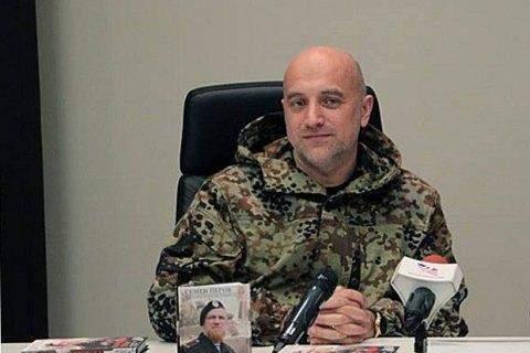 Захар Прилепін - голова партії