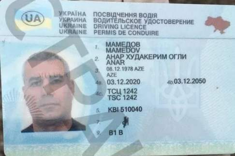 Вбивство Дніпро Анар Мамедов Стріляли Напад Водійське посвідчення