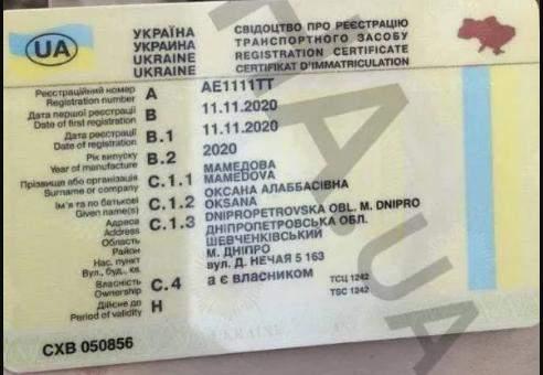 Вбивство Дніпро Анар Мамедов Стріляли Напад Техпаспорт
