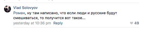 У грі S.T.A.L.K.E.R. 2 знайшли пасхалку з поемою Шевченка