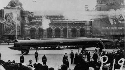 Ракета вироблена на Південмаш, СРСР, історія міста Дніпро, День Дніпра, факти про Дніпро