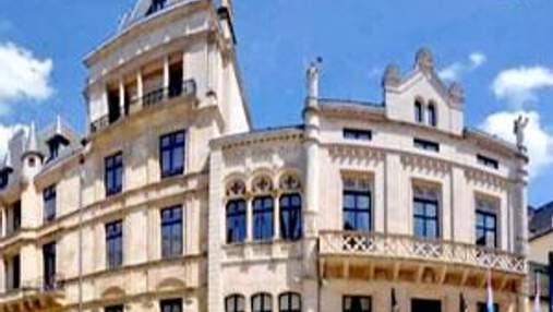Люксембург: потрапити в Палац великих герцогів можна за 6 євро