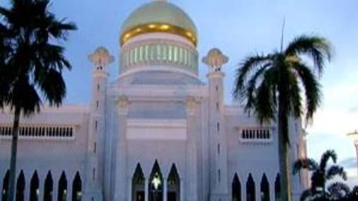 Бруней: громадяни народжуються з рахунком у банку на 20 тисяч доларів
