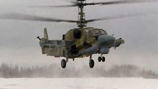 Ка-52 - представник нового покоління російських бойових гелікоптерів