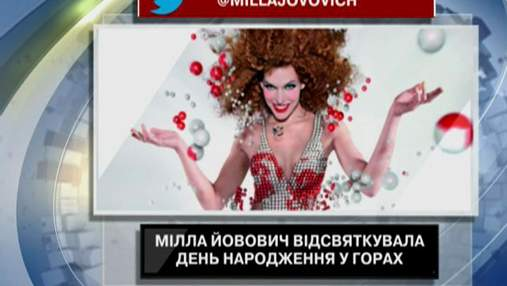Милла Йовович отпраздновала День рождения в горах
