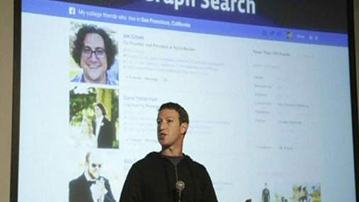 Facebook запускає внутрішній пошуковий сервіс Graph Search