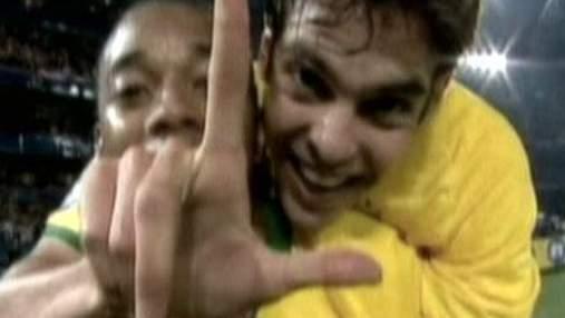 Рівно 24 роки тому Ромаріо забив свій дебютний гол