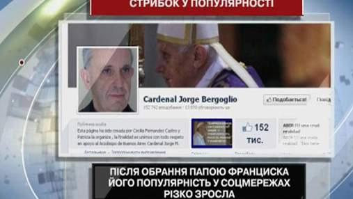 После избрания папой Франциска его популярность в соцсетях резко возросла