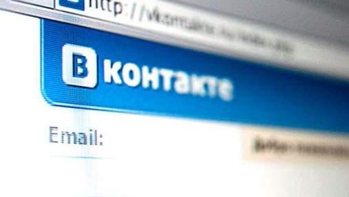 На украинских серверах ВКонтакте нашли детскую порнографию