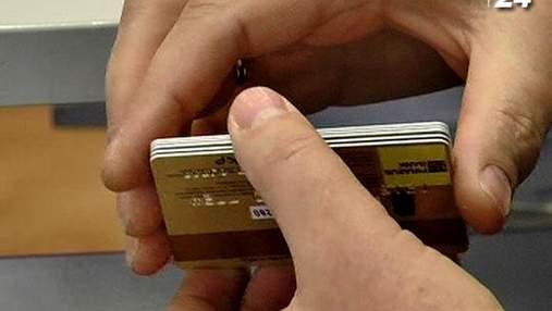 Кредитки в Україні стають все популярнішими