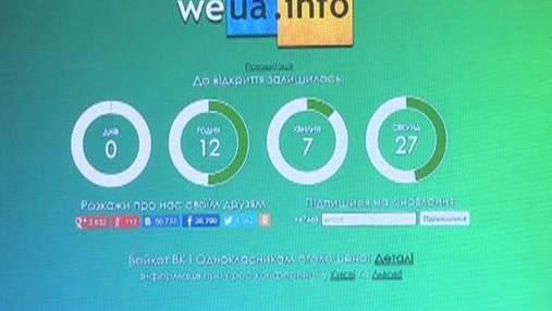 Через бойкот мереж РФ створили нову українську соцмережу