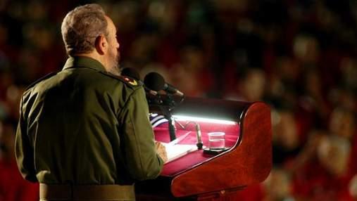 Фідель Кастро — вічний революціонер