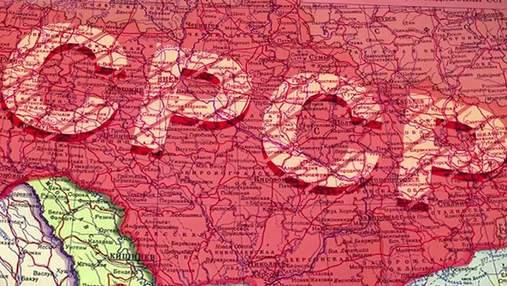 Історія гідності: Україна не дозволила себе русифікувати