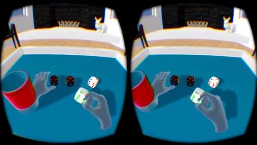 Новий пристрій дозволить переносити рухи рук у віртуальну реальність