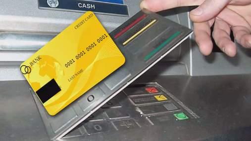 Поради банкіра: банки впроваджують нові способи захисту своєї продукції