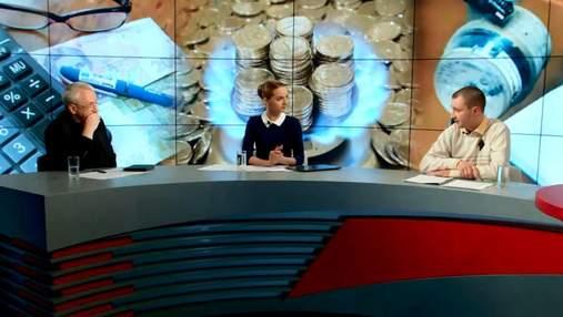 Людей відволікають субсидіями від необґрунтованих тарифів, — екс-міністр ЖКГ