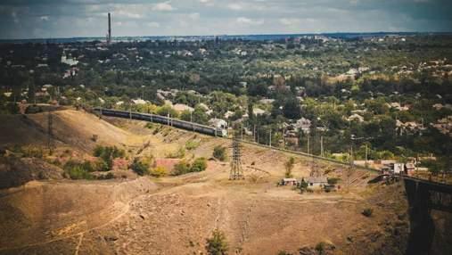 Унікальне українське місто з залізною вдачею — Кривий Ріг