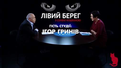 Радник Порошенка розповів про найбільші небезпеки для України