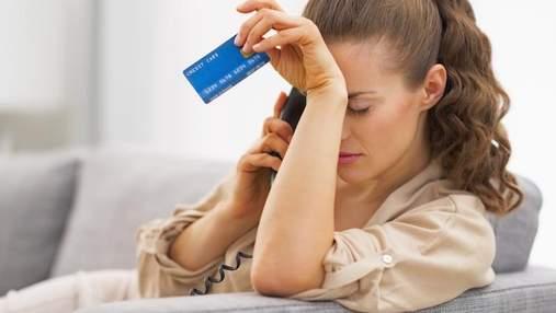 Чи можна не повертати онлайн-кредит з інтернету: міфи і реальність