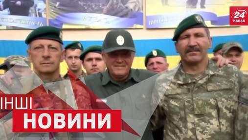 ДРУГИЕ новости. Маркевич превратился в пограничника. Кроссовки, показывающие дорогу