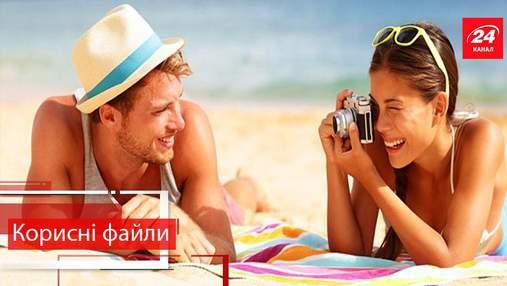 Корисні файли. Куди поїхати відпочити на море в Україні та скільки це коштуватиме
