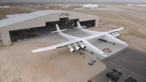 Найбільший у світі літак для запуску космічних ракет презентували у США: відео