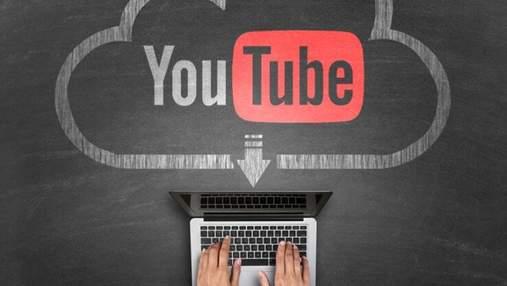 В YouTube отключат монетизацию видеороликов с оскорбительными комментариями