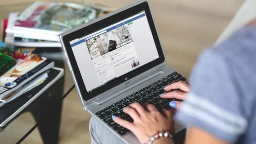 Ukrainians: украинская соцсеть начала регистрацию