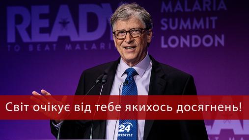 11 мотивуючих цитат Білла Гейтса про успіх у роботі та помилки в житті