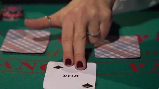 Бійці АТО пікетували проти лотереї, яка фінансує Росію
