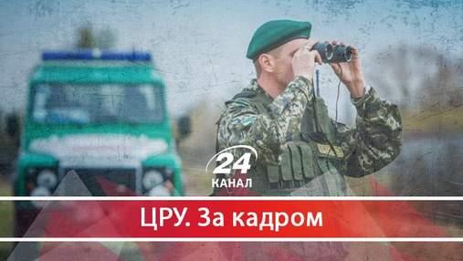 Що насправді не так із гучною спецоперацією на українсько-угорському кордоні