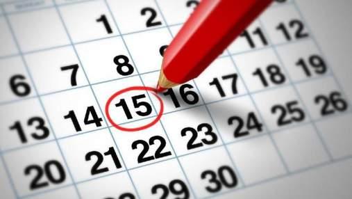 Вихідні-2018: які робочі дні переносять на суботи