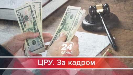 Як антикорупційні судді в Україні погрожують підприємствам, вимагаючи хабар