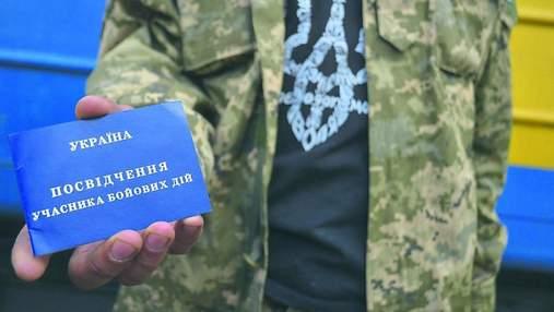 165 тысяч человек обратилось в центры помощи участникам АТО с начала войны, – волонтер