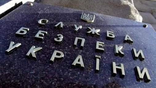 """СБУ взялась за украинское онлайн-издание, которое транслировало """"парад ДНР"""""""