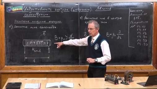 Павел Виктор – учитель физики, чьи лекции просмотрели почти 7 миллионов раз