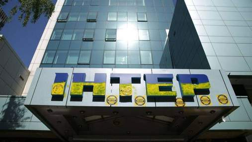 """""""Інтер"""" відмовляється платити штраф за скандальний концерт 9 травня"""