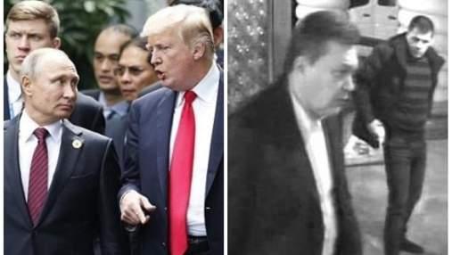 Головні новини 16 липня: зустріч Трампа і Путіна та заяви екс-охоронця Януковича