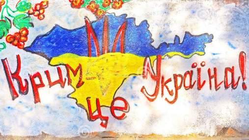 Кримські санкції легко обійти, – правник про скасування українських ліцензій у Криму
