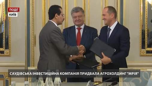 """Саудовская инвестиционная компания приобрела агрохолдинг """"МРИЯ"""""""