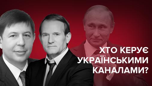 Рупори Кремля: Які канали та чому звинувачують у поширенні російської пропаганди