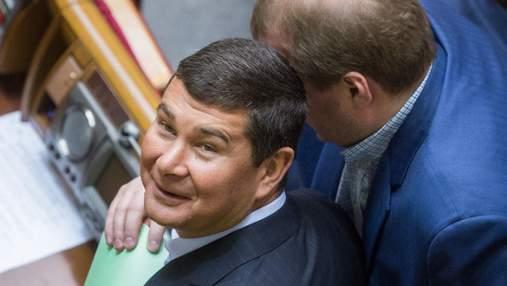 """""""Газова справа Онищенка"""": куди екс-нардеп витратив вкрадені кошти"""