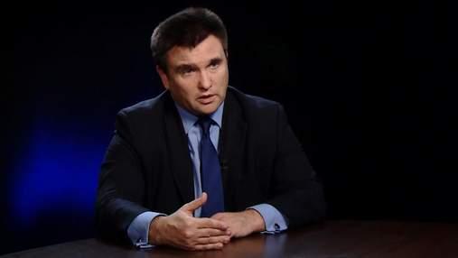 Або ви там не будете працювати: Клімкін оприлюднив позицію України щодо Угорщини